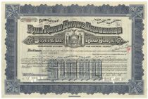 State Of New York Railroad Grade Crossings Bond For $1000 Issued To George Vanderbilt