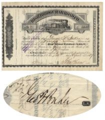 High Bridge Railroad Company Stock Issued to and Signed on Verso by George F. Baker